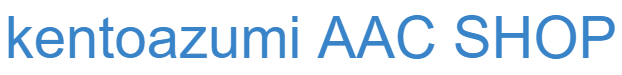 kentoazumi OFFICIAL AAC SHOP|kentoazumiの音源をAACフォーマットで販売中