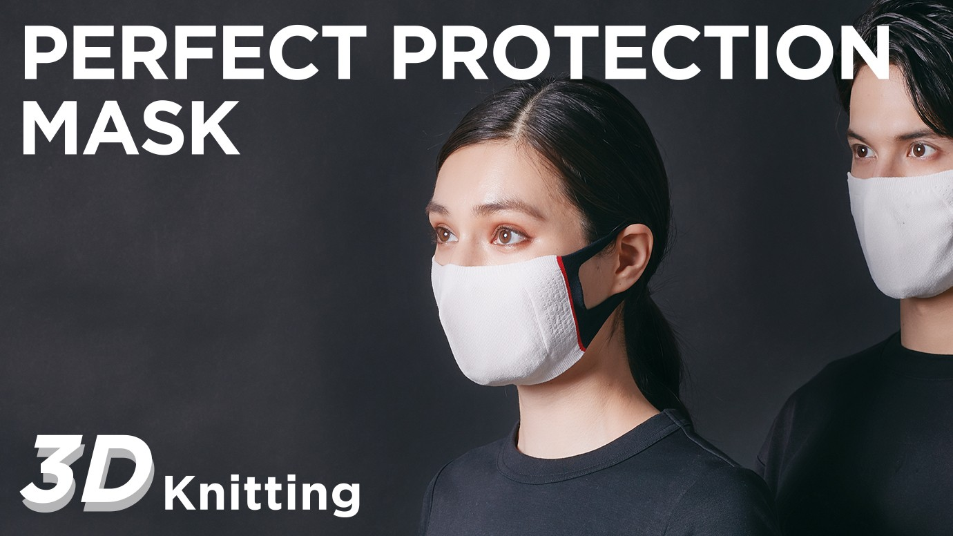 PERFECT PROTECTION MASK STORE