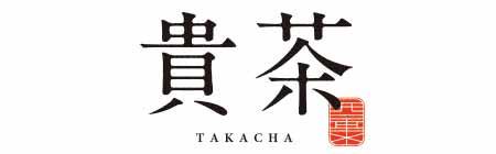 貴茶-TAKACHA-