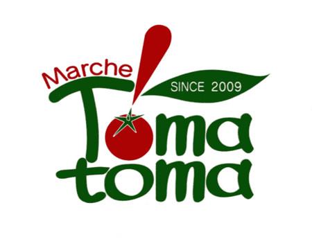 Marche Tomatoma !