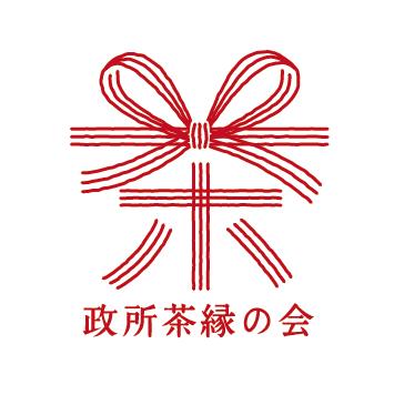 政所茶縁の会ONLINE SHOP