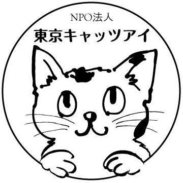 tokyocatseye