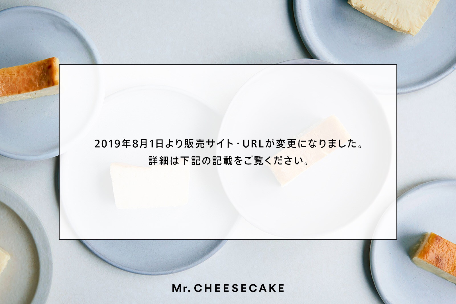 Mr.CHEESECAKE