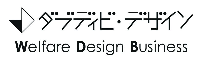 ダブディビ・デザインONLINE STORE