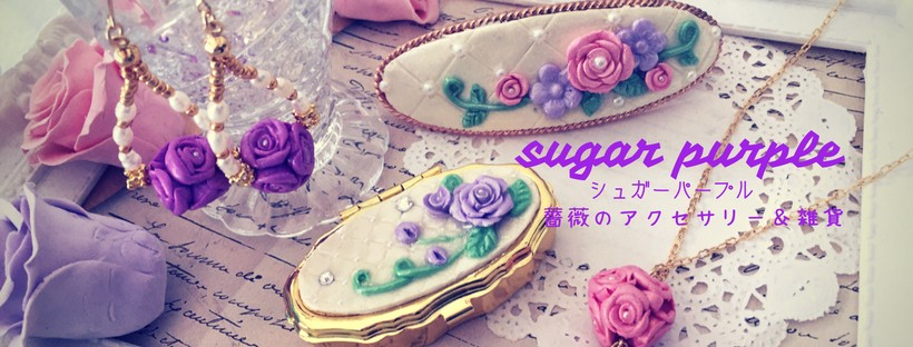 sugarpurple