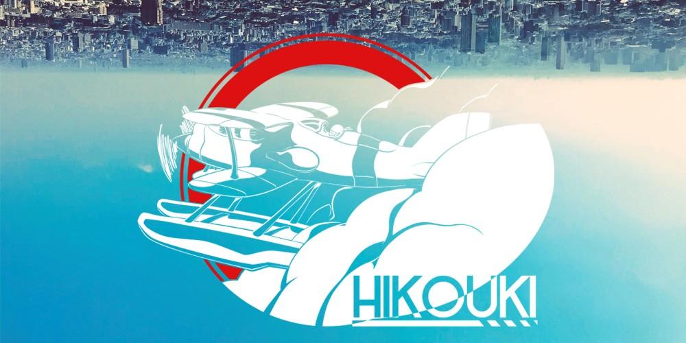 HIKOUKI Store