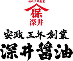 深井醤油株式会社