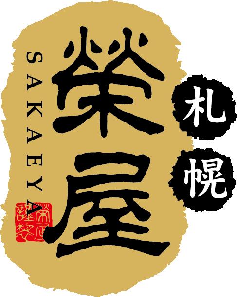 SAPPORO SAKAEYA(サッポロ サカエヤ)