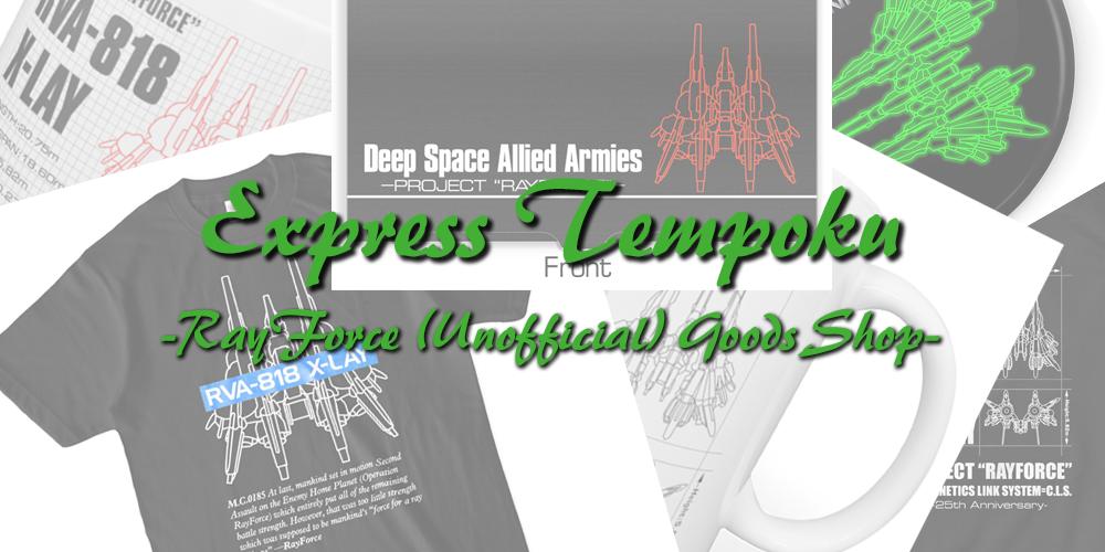 Express Tempoku