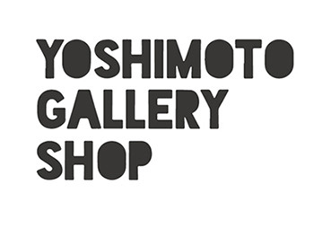 YOSHIMOTO GALLERY SHOP(よしもとギャラリーショップ)