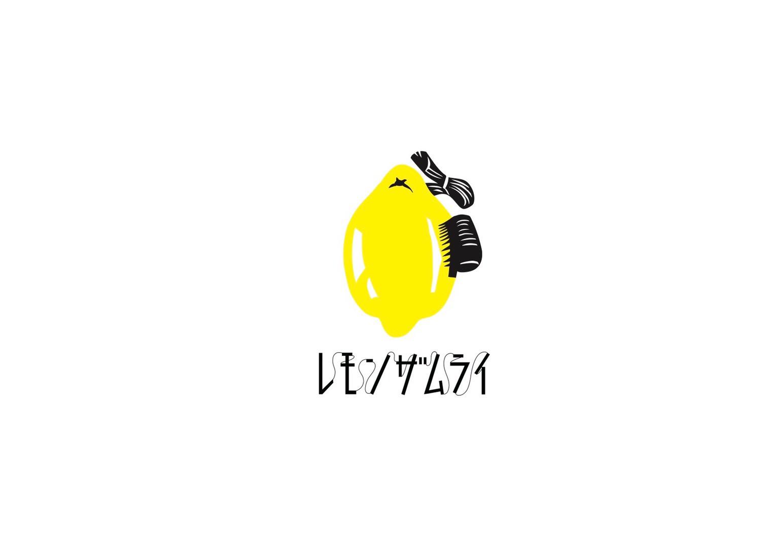 レモンザムライ オンラインショップ