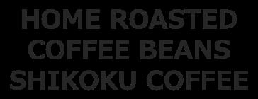 SHIKOKU COFFEE