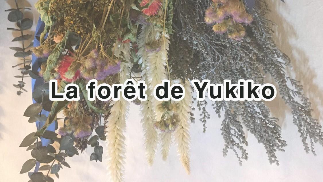 La forêt de Yukiko