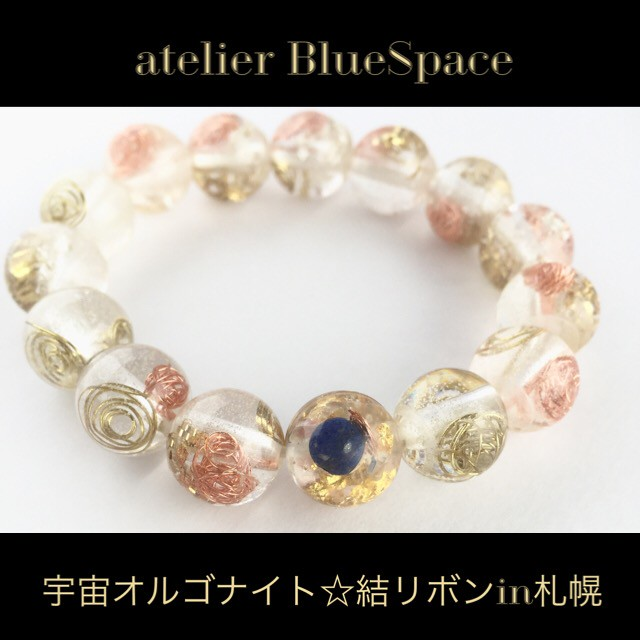 atelier BlueSpace/宇宙オルゴナイト&結☆星リボンin札幌