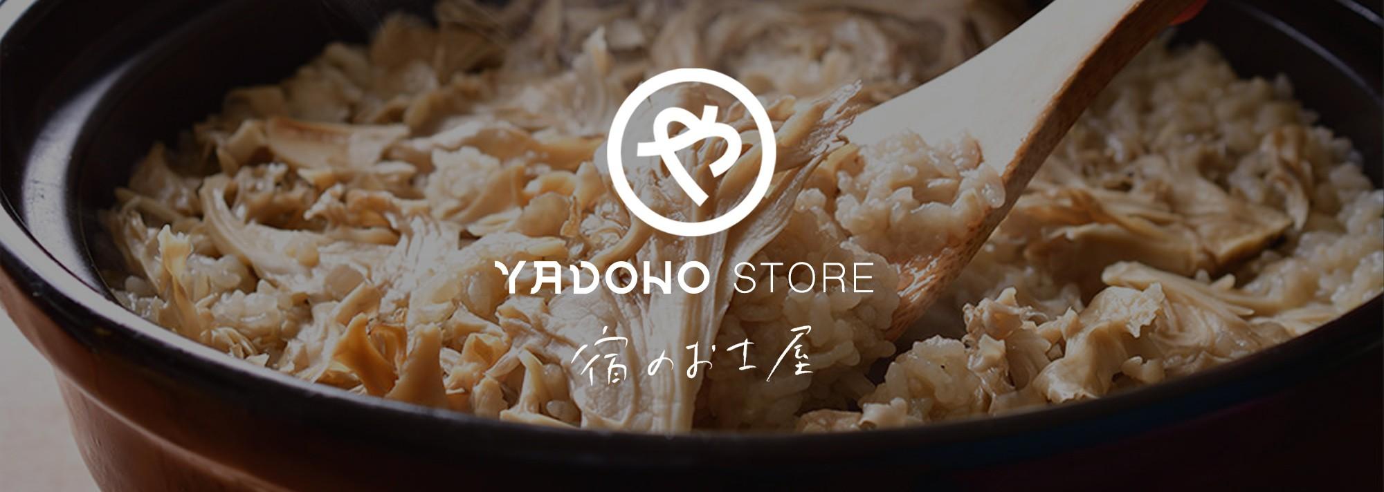 YADONO STORE〈やどのストア〉