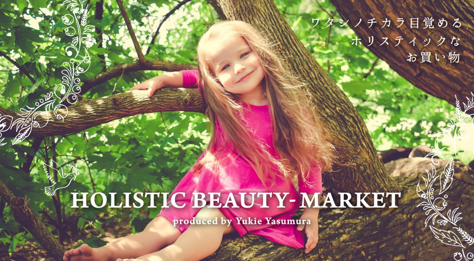 HOLISTIC BEAUTY - MARKET