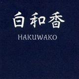 hakuwako