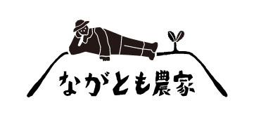 nagatomo-nouka shop