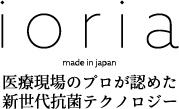 ioria official shop | 新世代抗菌テクノロジーのイオリア