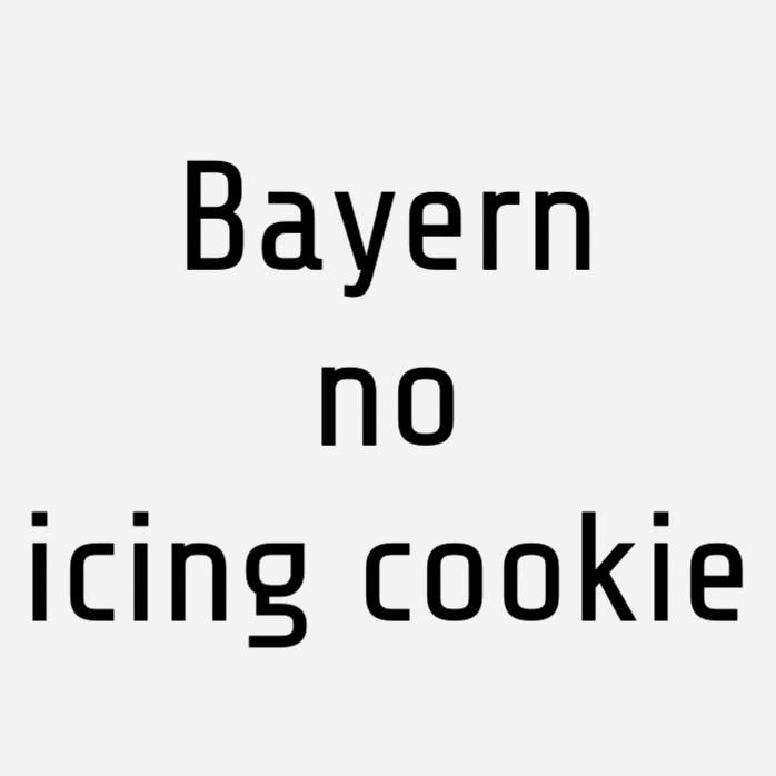 Bayern's cookies バイエルンのアイシングクッキー