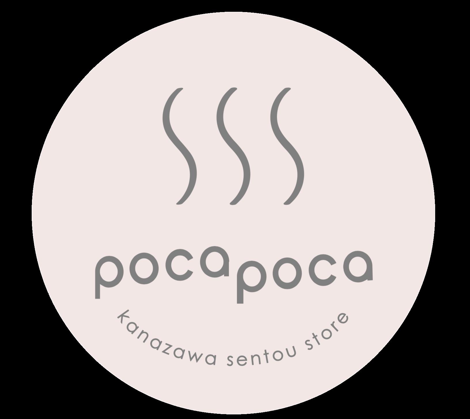 かわいいを美味しく食べる pocapoca ice pop