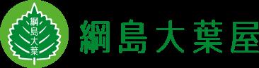 綱島大葉屋/大葉のサワー、大葉のジェノベーゼなど大葉商品のオンラインショップです。