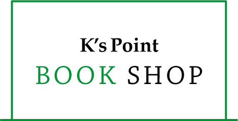 K's Point BOOK SHOP