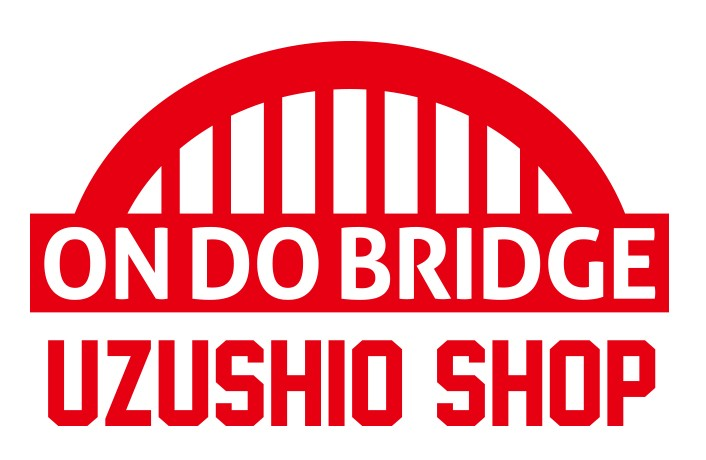 音戸大橋 Tシャツ ON DO BRIDGE UZUSHIO SHOP