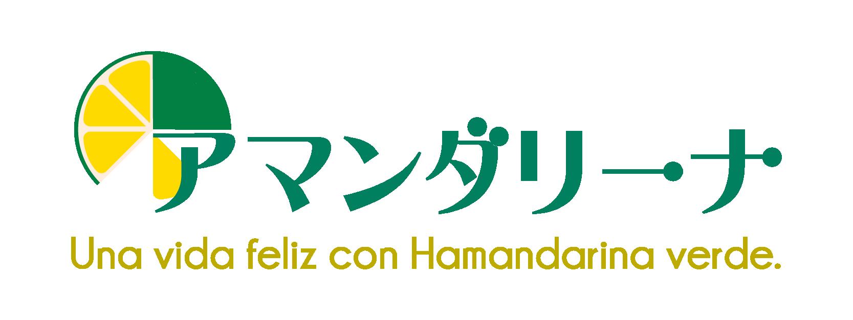 hamandarina