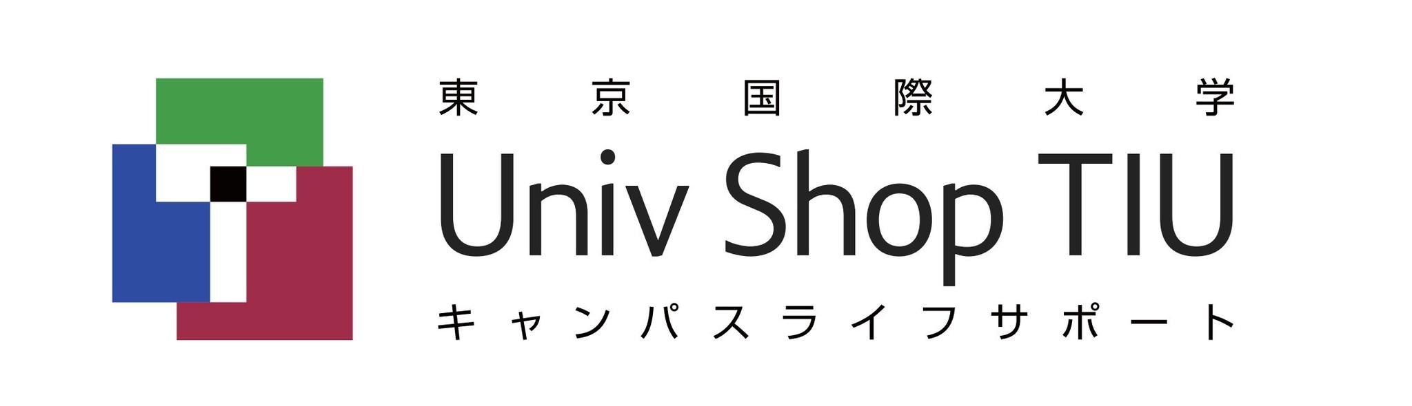 Univ Shop TIU