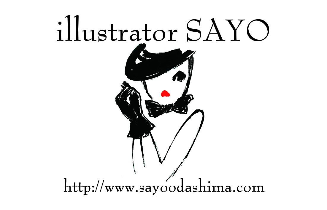 illustrator Sayo