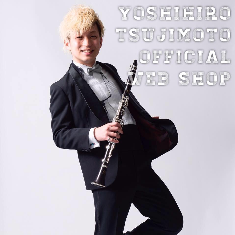 Yoshihiro Tsujimoto Official Web Shop