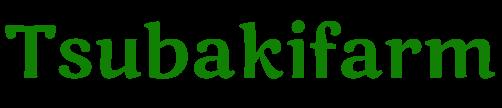 Tsubakifarm