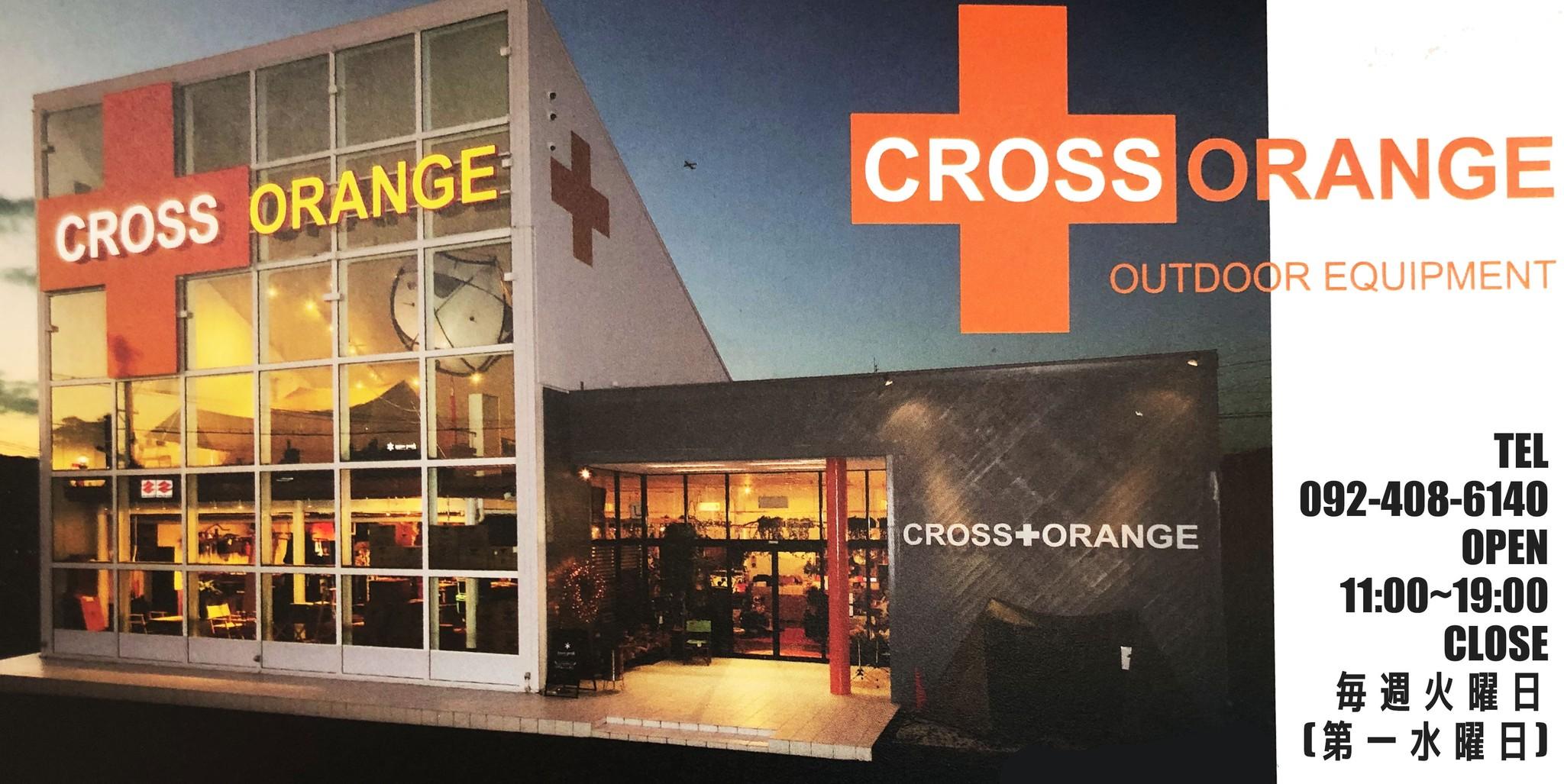 CROSS ORANGE(クロスオレンジ)
