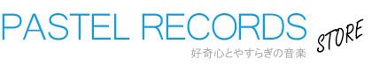 PASTEL RECORDS | パステルレコーズ〜奈良より発信の音楽CD/レコードショップ
