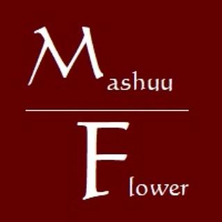 アーティフィシャルフラワー専門店☆Mashuu Flower マシューフラワー