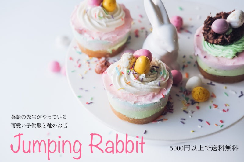 JUMPING RABBIT ENGLISH