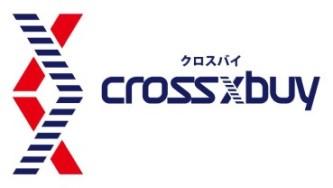 crossxbuy クロスバイ