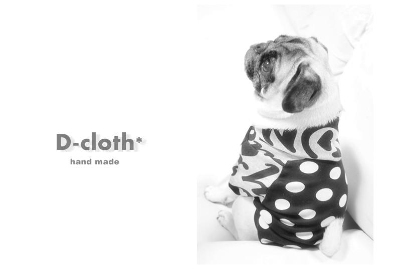 D-cloth*