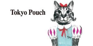 Tokyo Pouch