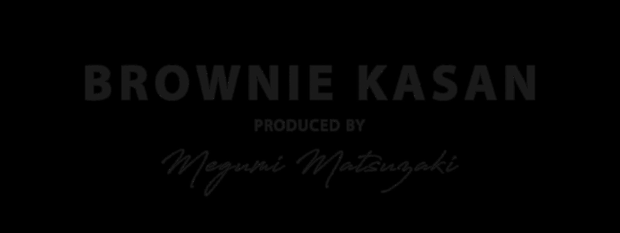 ブラウニー専門店 Brownie Kasan ブラウニー母さん