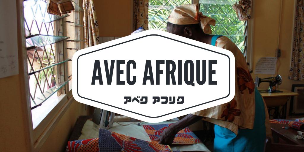 AVEC AFRIQUE