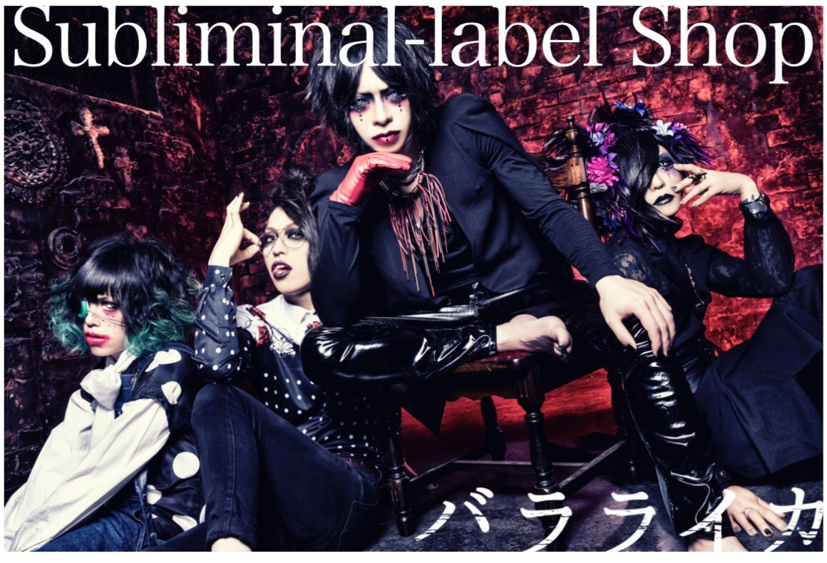 Subliminal label Shop