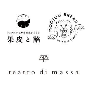 シェフが作る北海道ぎょうざ 果皮と餡 & MOOJUU BREAD