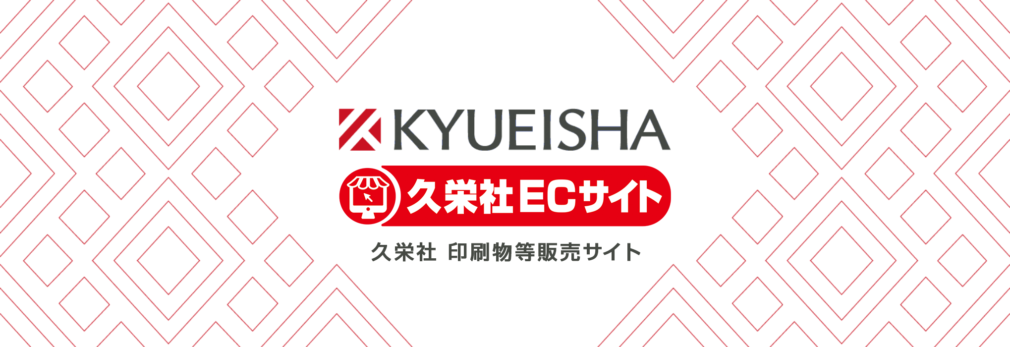 KYUEISHA SHOP