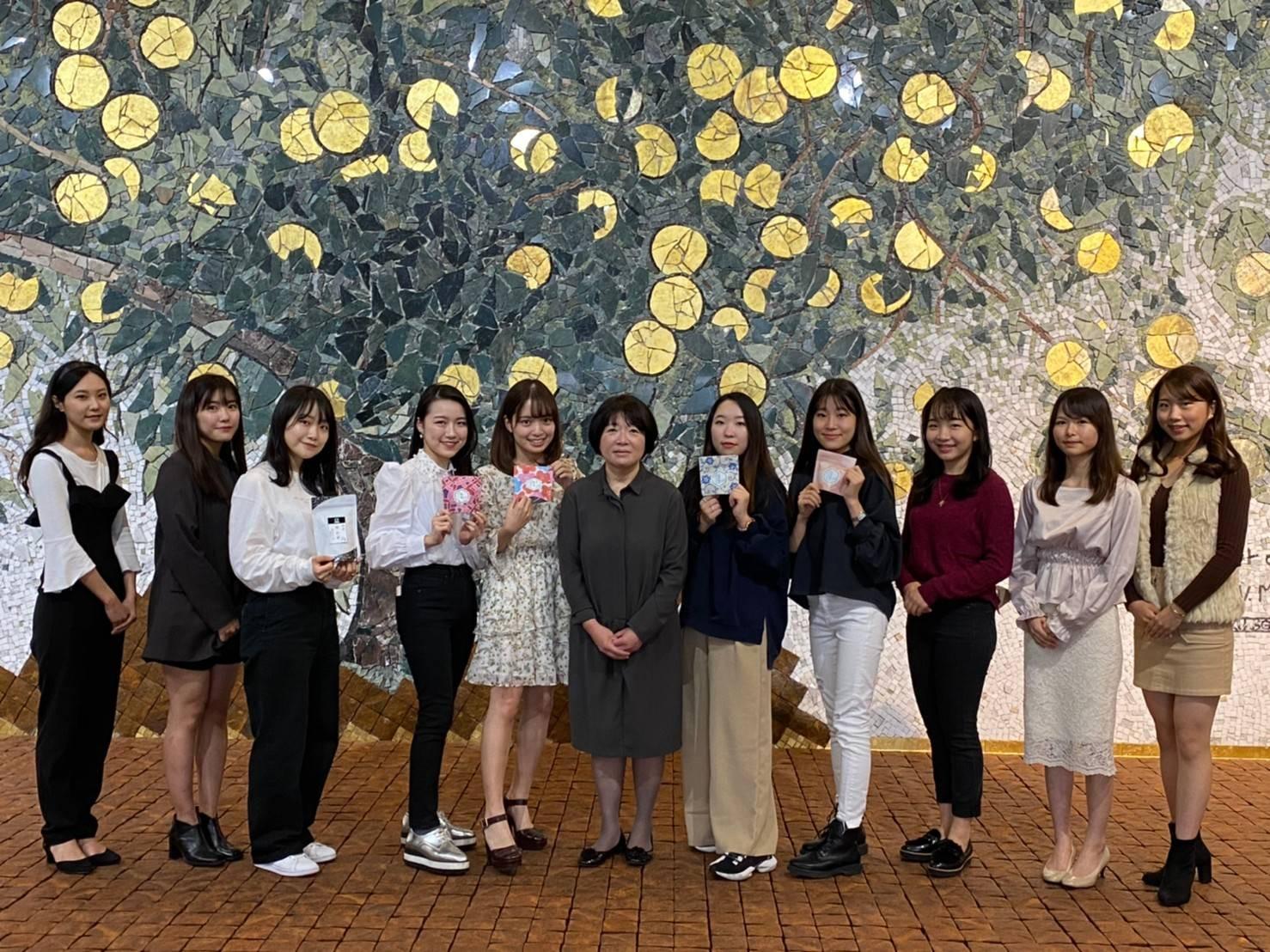 聖心女子大学 職業社会学ゼミ (2020年度聖心祭)