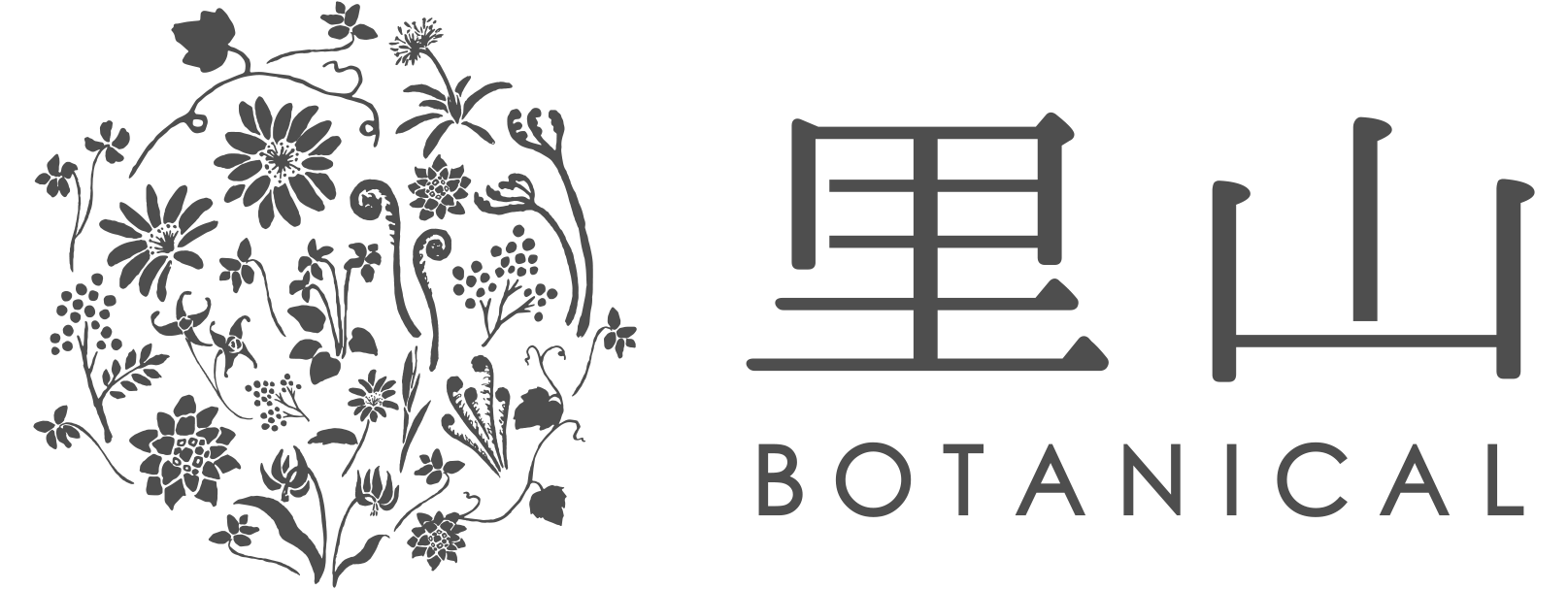 里山BOTANICAL