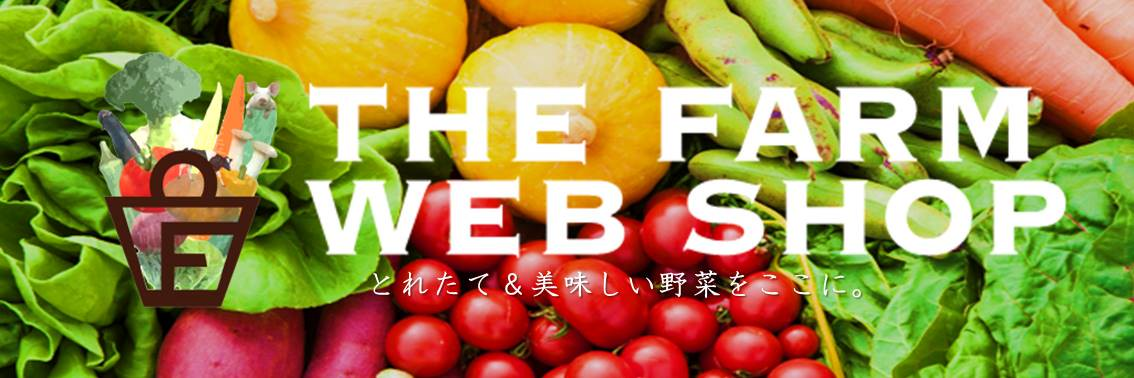 THE FARM WEB SHOP