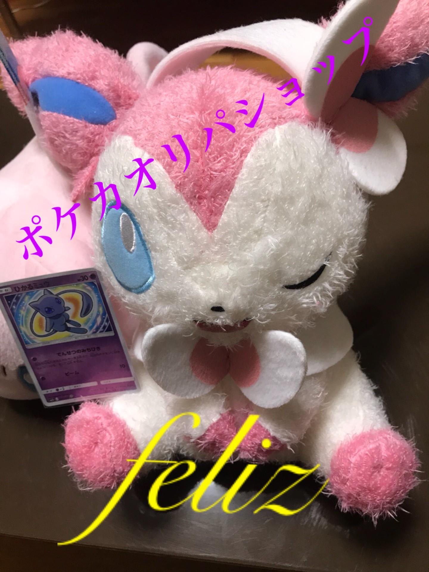 【ポケモンカード オリパ専門店】feliz