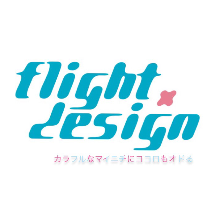 flight-design